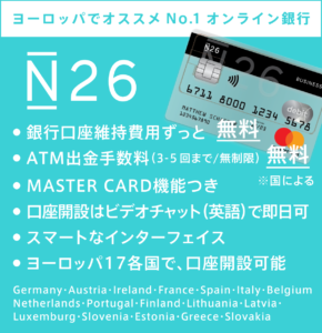 N26 Bank Open Account